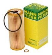 Фильтр масляный [картридж] MANN-FILTER арт. HU727/1X