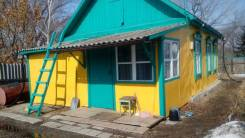 Продам дом в с. Черниговка. Украинская, р-н Черниговский, площадь дома 34кв.м., электричество 6 кВт, отопление твердотопливное, от частного лица (со...