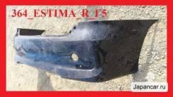 Продажа бампер на Toyota Estima ACR50W, ACR55W, GSR50W, GSR55W, AHR20W