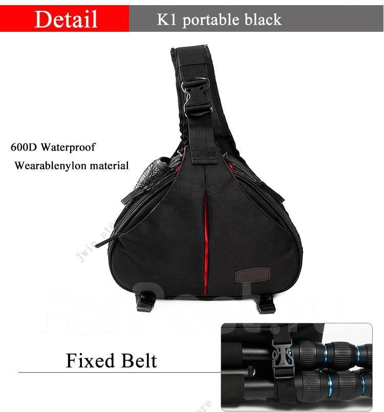 d31577082e4d Купить сумки и рюкзаки во Владивостоке - товары для фототехники. Цены!