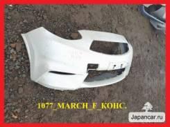 Продажа бампер на Nissan March K13, NK13 1077
