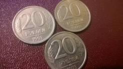 20 рублей 1993 г ЛМД за 35000 Монеты Значки марки часы Антиквариат .
