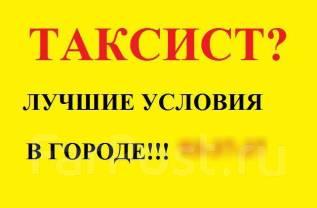 Водитель такси. ИП Грачева. Улица Синельникова 20