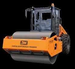 Завод ДМ DM-614. Каток дорожный грунтовый DM-614. Под заказ