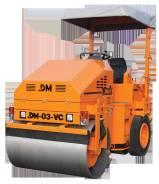 Завод ДМ DM-03-VC. Каток тротуарный комбинированный вибрационный DM-03-VC