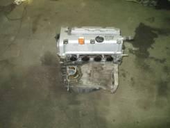 Двигатель Honda Accord VII 2003-2008 (2.0)