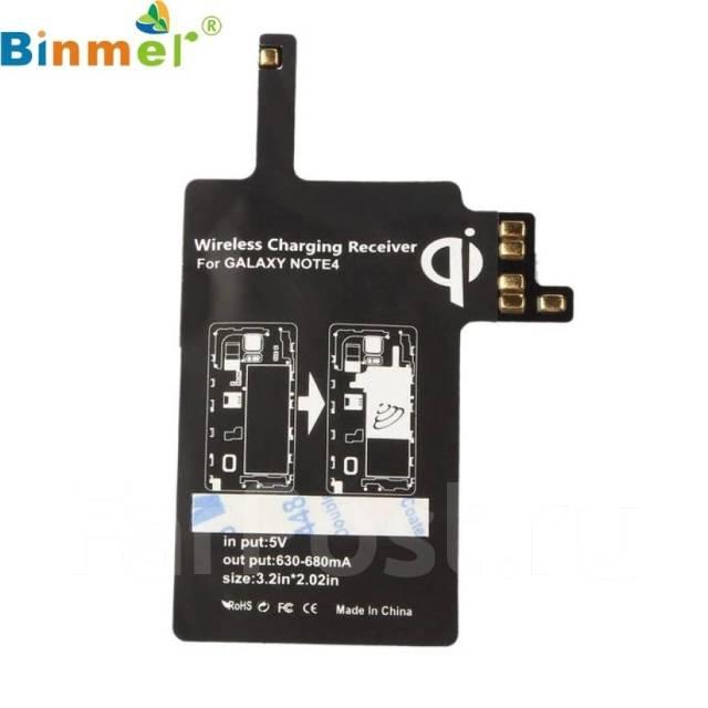 модуль беспроводной зарядки Samsung Note 4 запчасти в находке