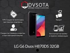 LG G6. Новый, 64 Гб, Черный, Dual-SIM