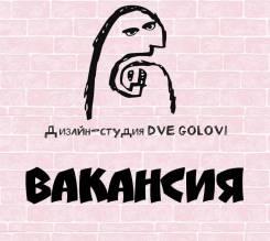 Дизайнер-художник-элюстратор. ИП «Обушная». Улица Русская 2к
