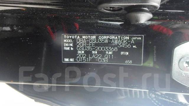 Toyota Harrier. GSU352003368