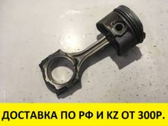 Шатун. Toyota: Crown Majesta, Crown, Aristo, Soarer, Mark II, Cresta, Altezza, Origin, Progres, Brevis, Chaser Двигатели: 2JZFSE, 2JZGE