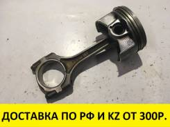 Шатун. Honda: Accord, CR-V, FR-V, Accord Tourer, Edix, Stream, Civic, Stepwgn, Integra Двигатели: J30A4, K20A, K20A6, K20A7, K20A8, K20Z2, K24A3, K24A...