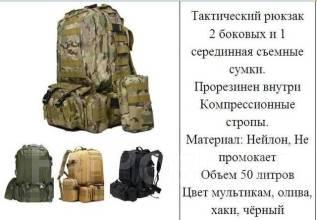 Рюкзак тактический малого объема - Рюкзаки и сумки во Владивостоке fdc705cf616