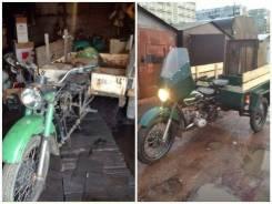 Ремонт и восстановка мотоциклов.