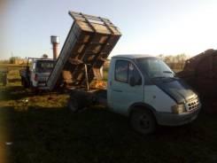 ГАЗ ГАЗель. Газ 3302 газель, 2 400куб. см., 1 500кг., 4x2