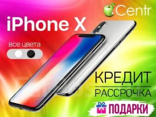 Apple iPhone X. Новый, 64 Гб, Белый, Черный, 4G LTE, Защищенный
