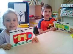 Детский сад подготовишкам не лето