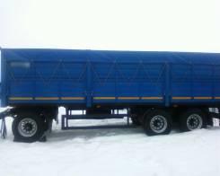 Сзап. Прицеп зерновоз СЗАП 83053 15 тонн 34 куба 3-оси, 18 000кг.