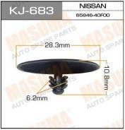 Клипса крепления обшивки капота Nissan 6584640F00,65832Q0100,6583295F0A,KJ683