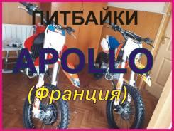 Apollo. 125куб. см., исправен, без птс, без пробега