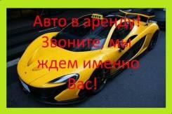Водитель такси. ИП Манкевич А. А