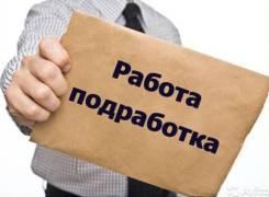 """Специалист контактного центра. ООО """"Здоровье"""". Улица Ленина 26"""