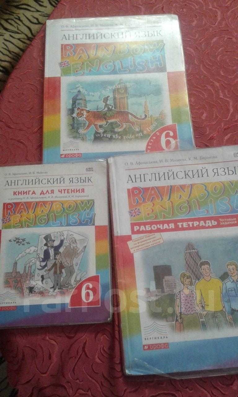 temu-uchebnik-matriks-9-klass-angliyskiy-yazik-afanaseva-chokane