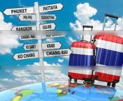 Таиланд. Паттайя. Пляжный отдых. Тайланд - подари себе лето! Скидка каждому 3%
