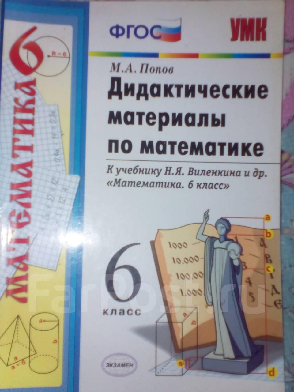 английский язык для ссузов агабекян ответы на тесты