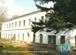 Завод по переработке морских продуктов 4023кв. м., з. у. 1,4Га