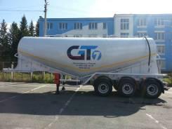GT7 V 34. Цементовоз Муковоз куба в наличии 2018г