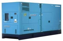 Дизель-генераторы. 15 240куб. см.