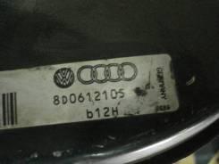 Вакуумный усилитель тормозов. Audi A4, 8D2, 8D5 Volkswagen Passat, 3B2, 3B3, 3B6, 3B5 Двигатели: AGA, AAH, AWT, AMX, AKN, AVG, AQD, 1Z, AFN, AEB, AML...
