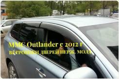 Ветровик на дверь. Mitsubishi Outlander, GF2W, GF3W, GF4W, GF6V, GF6W, GF7W, GF8W, GG2W, GG3W