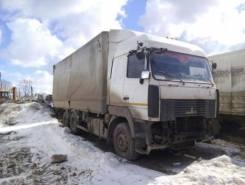МАЗ 6312В9-420-010. Продается МАЗ 6312В9-470-010