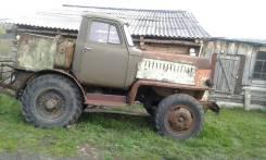 Самодельная модель. Продается трактор