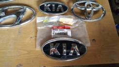 Эмблема багажника. Kia: K-series, Bongo, Sedona, Carnival, Grand Carnival, Sportage Двигатели: JT, D4BB, G4KE, G4FJ, G4NA, G4KD, G4NU, G4FD, G4KH, D4H...