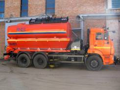 Завод ДМ. Дорожно-комбинированная машина КО-823-10 на шасси Камаз 65115-773081-4
