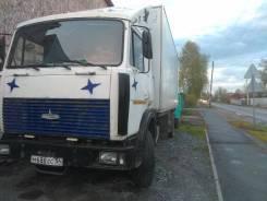 Купава МАЗ. МАЗ изотермический фургон, 12 000куб. см., 10 000кг.