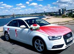 Audi A4. С водителем
