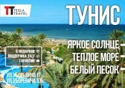Тунис. Энфида. Пляжный отдых. Тунис. Пляжный отдых
