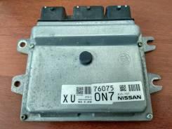 Коробка для блока efi. Nissan Tiida, C11, C11X Nissan March, K13W, K13WW Двигатель HR15DE