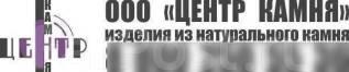 Гранитные памятники оптом во Владивостоке