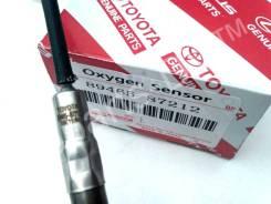 Кислородный датчик лямбда универсальный 0258986501 Denso (89465-87212)