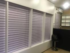 Торговое Оборудование : Закрытые витрины + Эконом панель + Ресепшн.