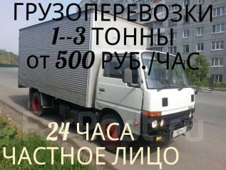 Мебельный фургон 3 тон.15 м3 . Переезды. Т/точки. Любой груз. Частное ЛИЦО