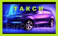 Водитель такси. ИП. Манкевич А.А