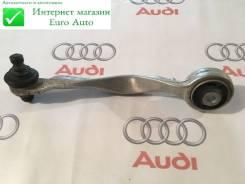 Рычаг, тяга подвески. Audi A8 Audi A4 Audi S8 Audi S4 Двигатели: AAH, ABC, ABZ, ACK, ACZ, ADR, AEJ, AEM, AEW, AFB, AFN, AGA, AGB, AGH, AHC, AHH, AHK...