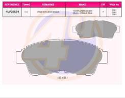 Колодка тормозная. Toyota: Celica, Corona, Corolla, Mark II, Carina E, Cresta, Chaser Двигатели: 3SFE, 7AFE, 2CT, 4AFE, 1GFE, 2LTE, 4SFE, 2C