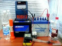 Зарядка и ремонт аккумуляторов. Автозапуск.